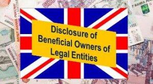 Великобритания создаст публичный реестр бенефициаров