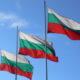 Болгария – новый законопроект об инвестиционном гражданстве