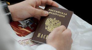 Двойное гражданство в России — поправки к закону
