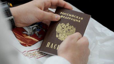 Двойное гражданство в России - поправки к закону