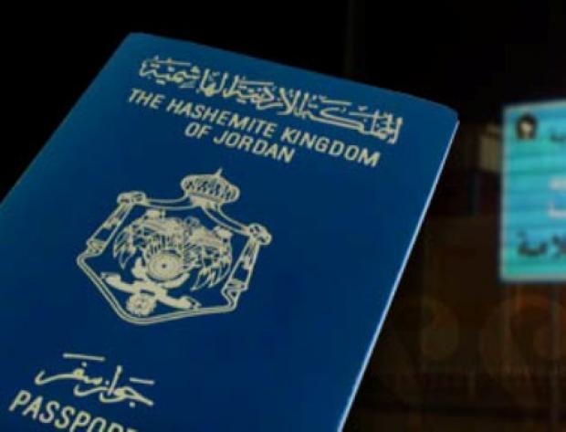 Иордания вдвое снизила стоимость гражданства