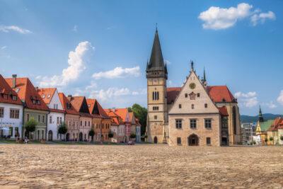 Словакия предоставит гражданство по происхождению