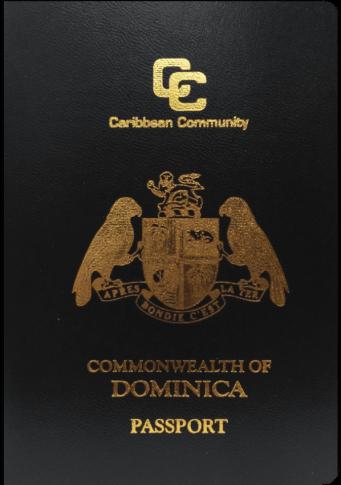 Доминика начинает выпуск биометрических паспортов